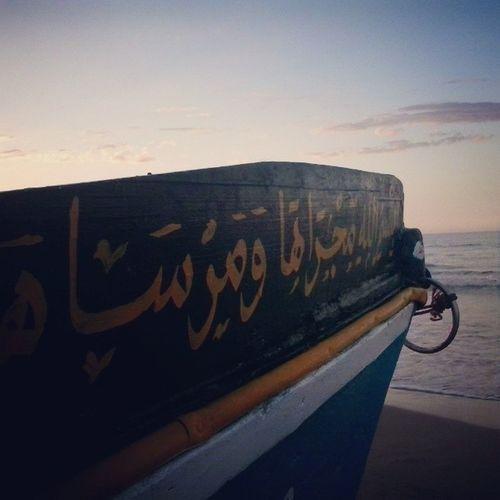 Faith on the sea ! Saidia Morocco Maroc Berkane Oujda Sea Beach Beauty God Nature Sunset