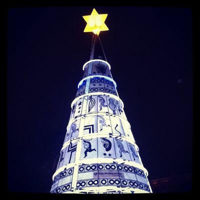Árbol de la Plaza de Armas Navidadperuana Igersperu Xmas