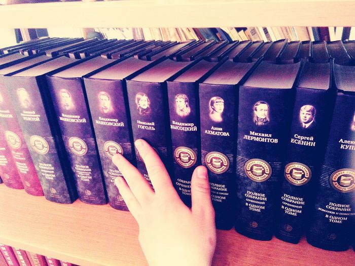 And great... The Whole World In My Hands Writers Library Russian Classics The Week On EyeEm