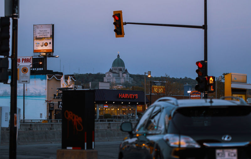 Montreal bites City City Life Quebec Tourist Attraction  Travel Architecture Building Exterior Built Structure Canada Canada Coast To Coast Car City City Life Dusk Land Vehicle Light Mode Of Transportation Motor Vehicle Nature No People Outdoors Road Signal Sign Sky Sony A68 St Joseph Oratory Stoplight Street Tamron 70-200mm F/2.8 Tourist Destination Traffic Transportation Travel Travel Destinations