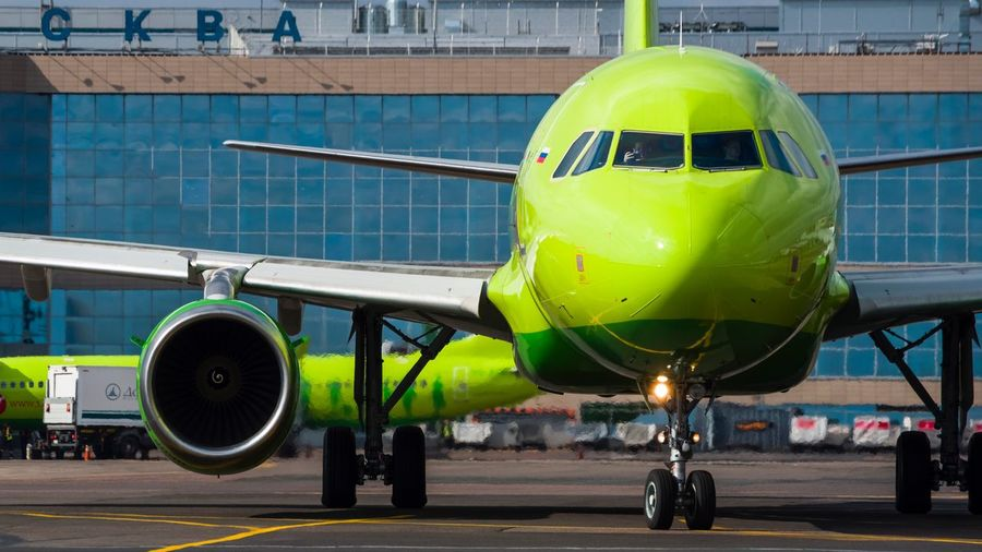 Airbus A320 S7