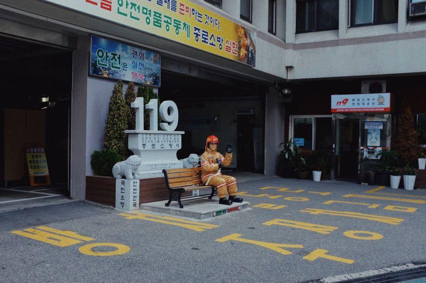 Street Photography Fire Station Street