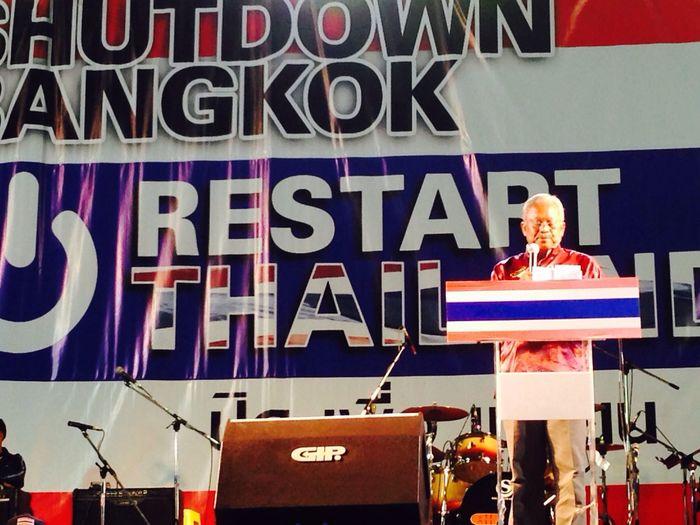Thaiuprising Democracy กปปส Shutdown Bangkok เก็บของมาฟังลุงดีกว่า