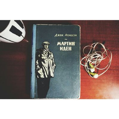 Book Of The Day: Martin Eden by Jack London Bookoftheday Novel