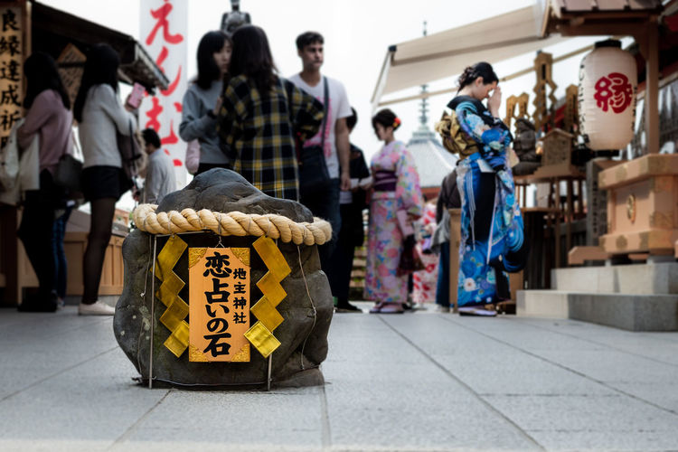 Pray Temple Kyoto Girl Praying City