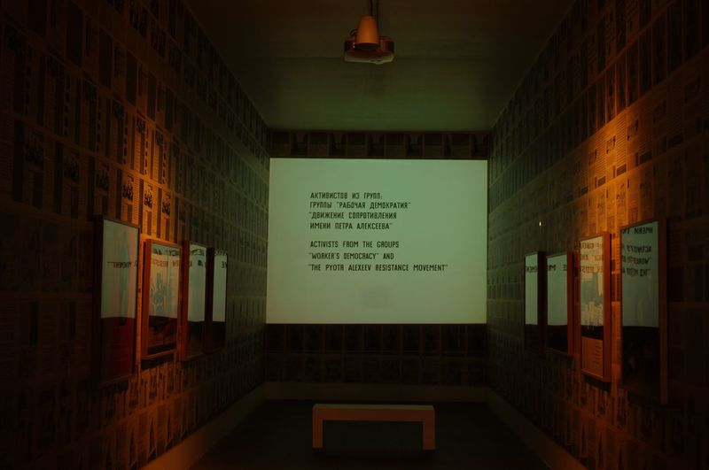 Chto Delat Architecture Indoors  Built Structure Text No People Illuminated Communication