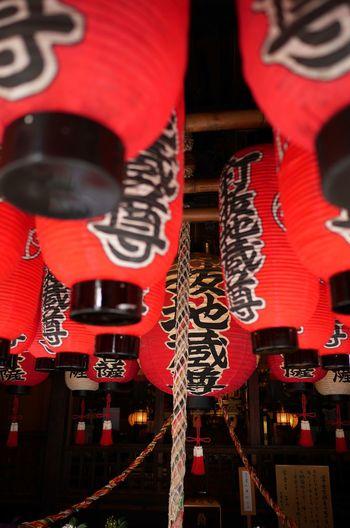 KUGINUKI JIZO Kyoto, Japan Temple SHAKUJOUJI Temple