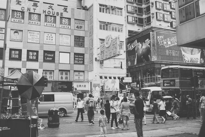 Street Photography Streetphoto_bw Street Photowalk Photowalking Travel Photography Travel Destinations Travelingtheworld  Travelling Photography Hongkongcity Hong Kong Black And White Black And White Photography People Photography People Walking  City Life City Street Cityscape