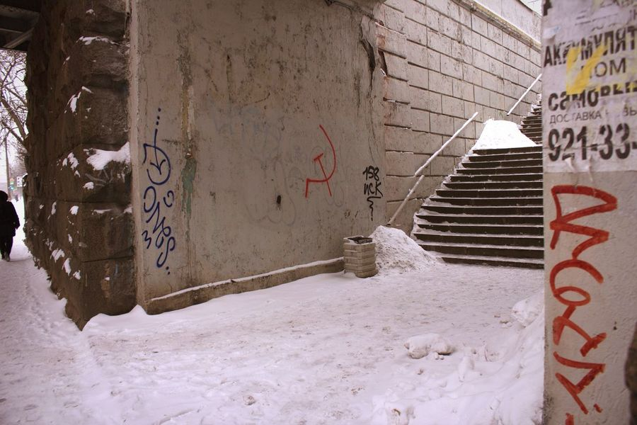 Passage to railroad station platform Stairs Passage Street Graffiti Text Snow Cold Temperature Winter Day