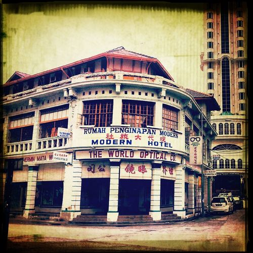 ▪Old Penang This picture took at Malaysia-Penang-Georgetown.... ©myhe7