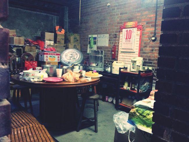 阿祖家 Old House 吃飯 飯桌 Table Courtyard