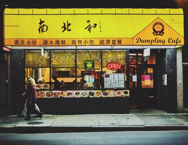 Night in Chinatown Store Architecture Yellow Fast Food Chinese Food Chinatown Boston Traveling Travel Exploring Tourism Photo Of The Day Photography Photooftheday Travelphotography ClayHaynerPhoto Travel Photography Clay Hayner Photo Travel Destinations Tourist People Nightphotography Night Photography Night Night Lights