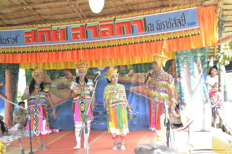 Monora you can see in south Thailand only Dance Funny South Stories from the City Thai Urban Fashion Jungle Arts Culture And Entertainment Colorful Culture Entertainment Indoors  Manora Only