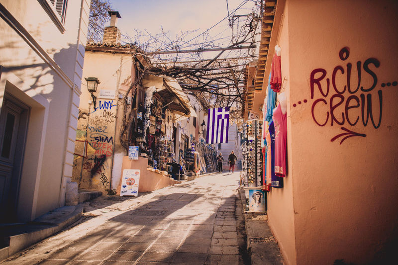 No People No Vehicles No Cars  Flag Greece Flag Flag Of Greece Athens Athens, Greece City City Life Clothes Clothes Rack Displays GREECE ♥♥ Street Street Photography Streetphotography Vintage Cobblestone Street Scene Cobbled Street Art vanishing point Diminishing Perspective City Street
