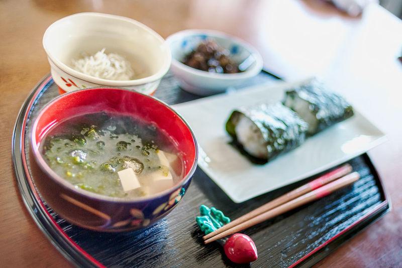 Seaweed miso