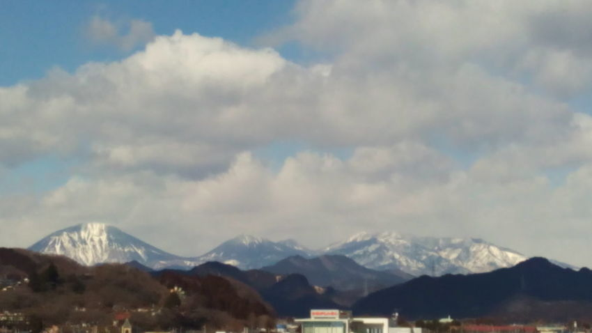 Mountain Cloud - Sky Sky Outdoors Landscape Nature Winter Japan Kanuma 男体山