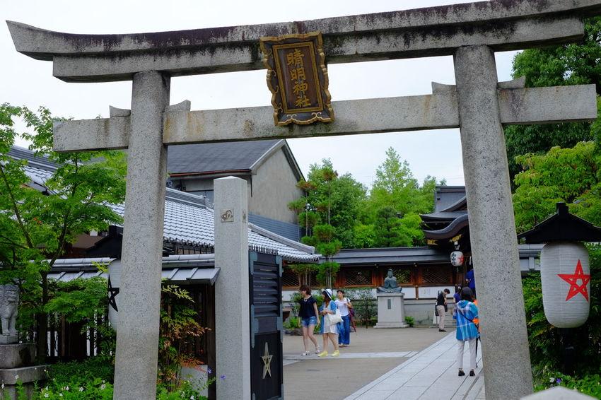 晴明神社 Fujifilm Fujifilm X-E2 Japan Kyoto Shrine 京都 晴明神社 陰陽道