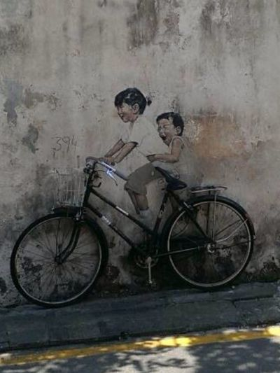 I Will Drive You Home! Bike Cycling Wall Art