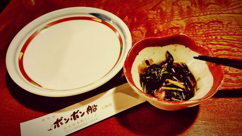 出水市 Izumi Japan Popular Photos Enjoying Life 居酒屋 Hello World Hi!