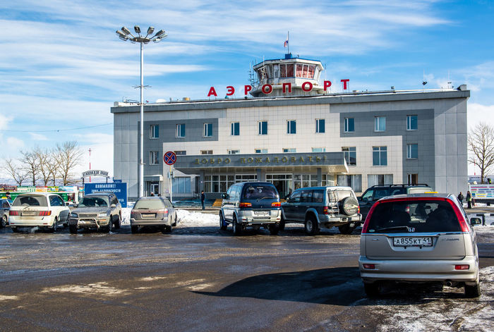 PETROPAVLOVSK-KAMCHATSKY, KAMCHATKA, RUSSIA-MARCH 11, 2014: Exterior of airport in winter.The small Petropavlovsk Kamchatsky airport is 16 km from city border in Yelizovo, Petropavlovsk-Kamchatsky, Kamchatka Krai, Russia on 11 march 2014. Exterior Far East Kamchatka Krai Petropavlovsk-Kamchatskiy Russia Winter Yelizovo Airport Airport Terminal Building Exterior Built Structure Car Departure Kamchatka Land Vehicle Mode Of Transport Outdoors Sky Street