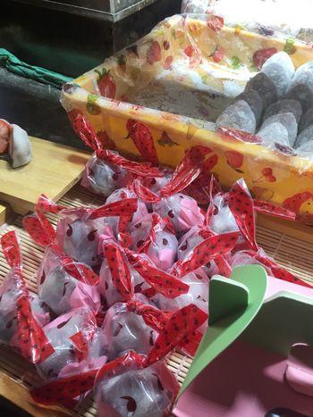 Dessert Food Packaging Asian Food Food Food Gram Healthy Eating Mochi Plastic Rice Cake Sweets
