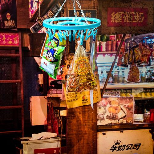 Vintage shop in Hong Kong Vintage HongKong Price Tag Hanging Market Retail  Store Multi Colored Variation Shop