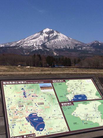 Mountain Mountains 磐梯山 会津