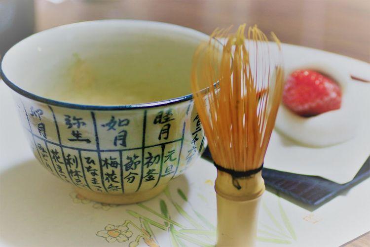 Green Tea Japaese Japanese Tea Cup