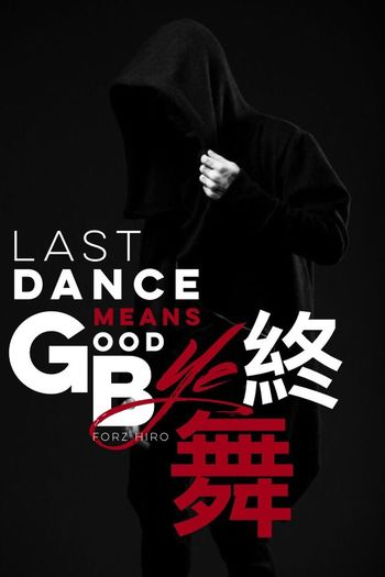 Last Dance Means Goodbye Dance Dancer Dancers Like Follow Followme Follow4follow Picoftheday Quotes Love