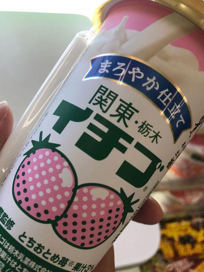 栃木イチゴ