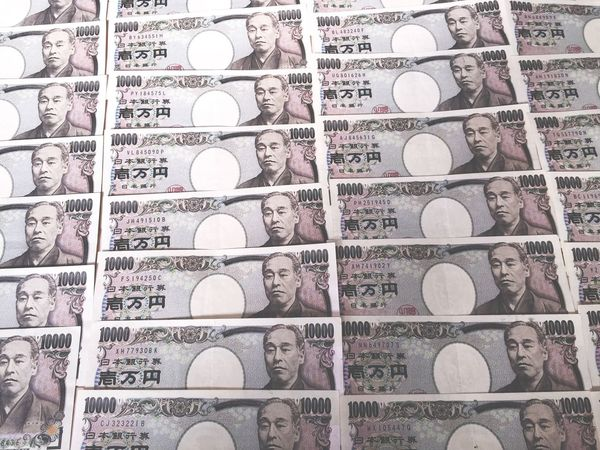 Japanese Yen Currency FX Money Money Money Money Cash Bills Dinero ¥ Quantitative Easing Printing Money