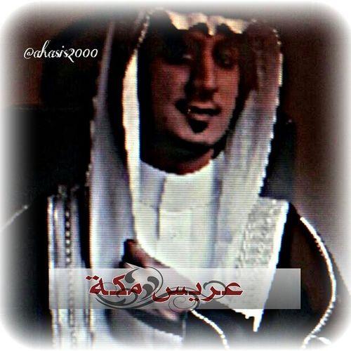 @abboud_star ياجمالو ياجمالو رزه وكشخه ❤❤❤❤?????????Abdullahabdulaziz عبدالله_عبدالعزيز عيدية_وطن عريس_مكة ملك_الإحساس مطرب_الجيلين تصميمي تصاميم_حب_عبدالله تركتهم_جيتك