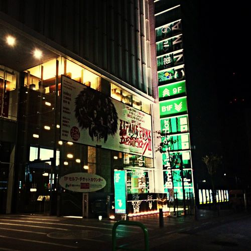 ゲキシネ 観てきました。ZIPANG PUNK 五右衛門ロック3 演劇とかミュージカルとか観たことなかったけどこのシリーズおもしろい! Cinema