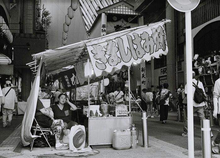 Tenjin, Fukuoka. Leitz-Minolta M-Rokkor 40mm Ilford XP2 400 Retail  Store Day Outdoors City Japan Minolta Ilford Blackandwhite Film Photography Rokkor40mmf2 ROKKOR Streetphotography City Life