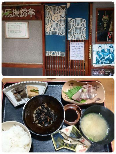 京都 で隠れた 名店 を発見♡めっちゃ美味しかったー♡絶対 お勧め ♡ 柳馬場錦亭 四条 京都市四条明日 も 笑顔でいこーね 美里