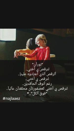 تصميمي Najlaaez بقلمي