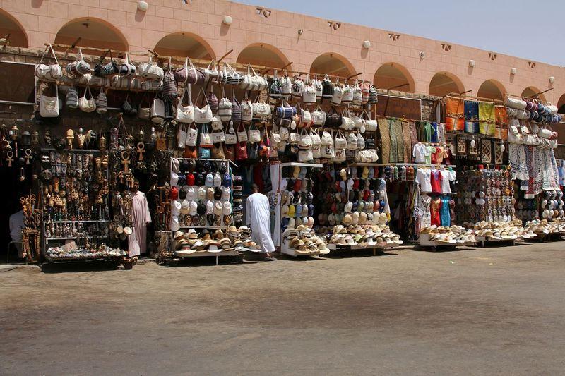 Égypte Egypt Echope Marchand Souk