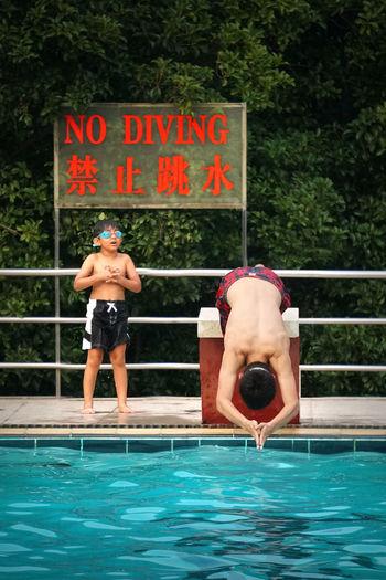 NO DIVING -