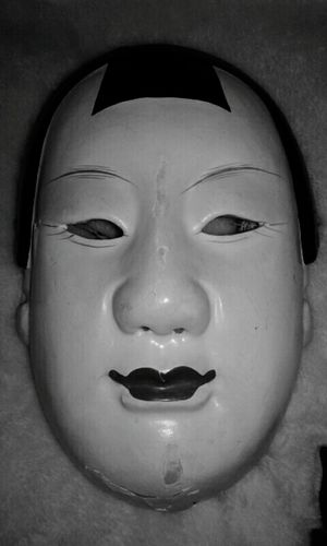 Noh Japanese Culture Japanese Style Japanese Theatre Mask Art Antiques Noh mask