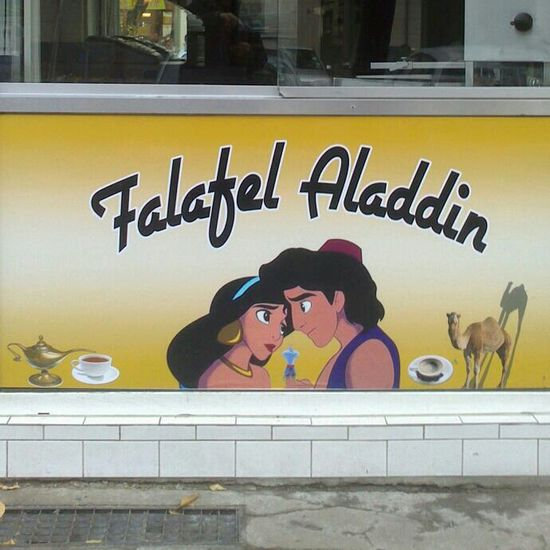 Falafel Dreams