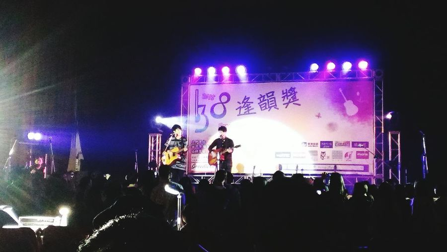 Fengchia Music The Human Condition Competition Gitar Beautiful Night Leisure Time The Last Year Cherish The Moment
