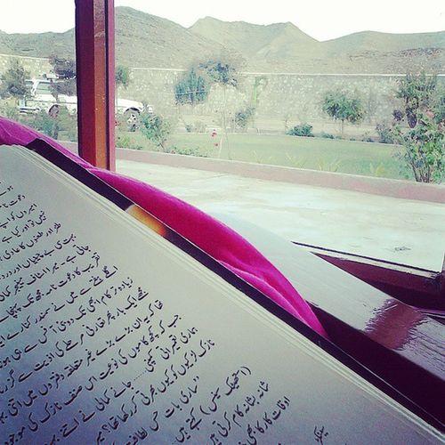 My evenings !!! Parizaad HashimNadeem Evening Bookreading urdunovel