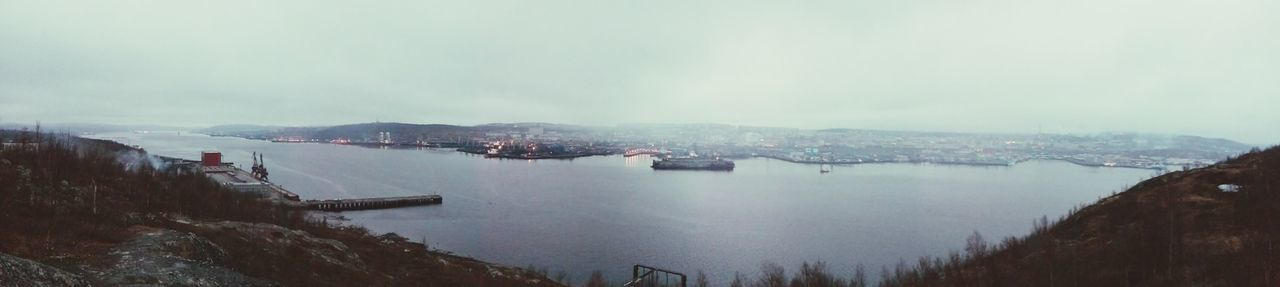 Watching at Murmansk from the other side of the Gulf in Polar Day | Panorama Panoramic Panoramic Photography Enjoying The View Great Views From My Point Of View