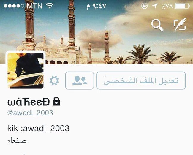 تابعوني على تويتر
