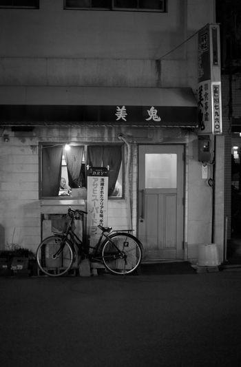 Izakaya Japan Architecture Bar Bicycle Building Building Exterior Built Structure City Entrance Garage Illuminated Land Vehicle Lighting Equipment Mode Of Transportation Night No People Outdoors Stationary Store Street Text Transportation