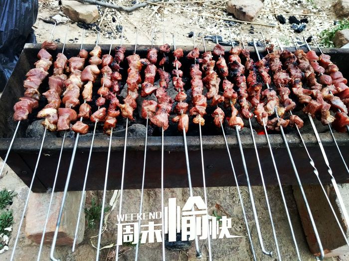 Food And Drink Barbecue Grill Food Barbecue Preparation  Meat Grilled Metal Grate Preparing Food Outdoors Healthy Eating Close-up