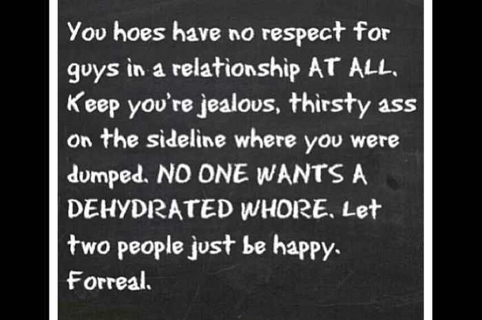 If you feel offended by this. Then this is for you