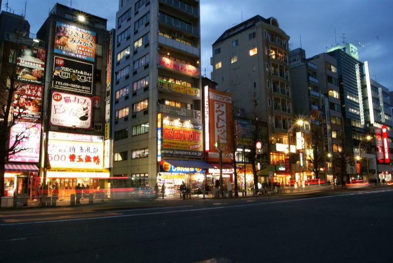 Akihabara Night Akihabara Station Building City Light And Shadow Night Tokyo,Japan Learn And Shoot: After Dark Learn & Shoot : After Dark Learn & Shoot: After Dark