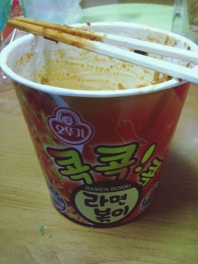 Spicy! Ramen Ramen Bokki Spicy