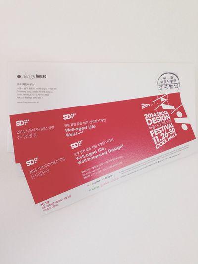 디자인 페스티벌 2014 티켓, 올해는 참관만...... 근데 같이 갈사람이 없네